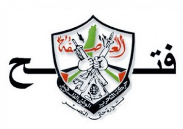 """حركة """"فتـــــــح"""" ترفض إجراءات """"الأونروا"""" وتؤكد أن قضية اللاجئين سياسية"""