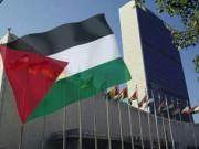 رسائل لمسؤولين أمميين حول مواصلة إسرائيل اعتداءاتها على شعبنا والدوس على القانون الدولي