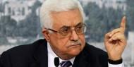 كلمة الرئيس عباس خلال ترؤسه اجتماع اللجنة التنفيذية لمنظمة التحرير الفلسطينية