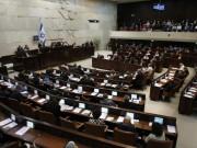 تحالفات جديدة في اسرائيل استعدادا لانتخابات الكنيست