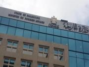 الخارجية: تعاون مشترك بين البعثات الدبلوماسية والفريق المختص لتسهيل سفر الطلبة المبتعثين