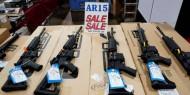 مركز: السلاح الأمريكي يغذي الجرائم حول العالم