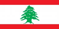 """12 حالة وفاة جديدة بفيروس """"كورونا"""" في لبنان"""