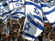 للأسبوع الـ30 على التوالي استمرار المظاهرات المطالبة برحيل نتنياهو