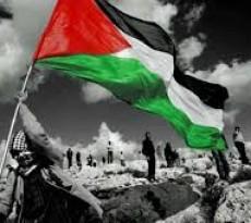 """الذكرى الـ45 """"ليوم الأرض الفلسطيني"""""""