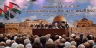 الرئيس بافتتاح الدورة الـ23 للمجلس الوطني: لا سلام دون القدس العاصمة الأبدية لدولة فلسطين