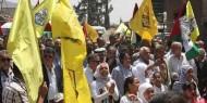 أريحا: مسيرة حاشدة دعما للرئيس ووحدة الصف الفلسطيني