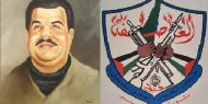 """الذكرى السنوية الــ47 لإستشهاد عضو اللجنة المركزية لحركة فتح الشهيد القائد ممدوح صيدم """" أبو صبري"""" ."""