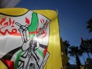 """""""فتح"""" تدعو نقابات الأطباء والمهندسين والمعلمين إلى تعليق خطواتهم النقابية"""