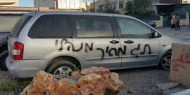 مستوطنون يخطون عبارات عنصرية ويعطبون إطارات سيارة جنوب بيت لحم