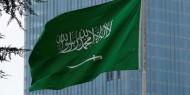 """السعودية تعلن عن برنامج مالي بقيمة 50 مليار ريال للحد من آثار """"كورونا"""" الاقتصادية"""
