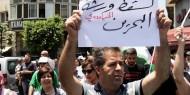 فتح تعلن الإضراب الشامل تزامنا مع مؤتمر البحرين