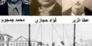 """89 عاما على إعدام أبطال """"ثورة البراق"""" جمجوم وحجازي والزير"""