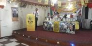 فتح منطقة الشهيد ابو علي اياد في البريج تكرم الناجحين في الثانوية العامة