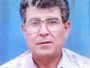 رحيل المناضل الوطنى رأفت عثمان النجار/ أبو عثمان