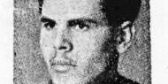 ذكرى الشهيد البطل عبد السلام مصطفى ابراهيم شتات