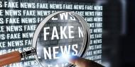 جهود حكومية لإنشاء منصة لمكافحة التضليل الإعلامي