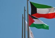 رئيس الوزراء الكويتي: موقفنا ثابت في دعم القضية الفلسطينية وصولا لإنهاء الاحتلال