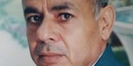 رحيل المقدم المتقاعد محمد عبد الله عطية أبو سالم (أبو عبد الله)