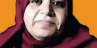 ذكرى الشهيدة أمل مصطفى أحمد الترامسي
