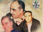 بالذكرى 29 لاستشهاد القادة أبو اياد وأبو الهول والعمري: فتح تؤكد وفاءها لقادتها الشهداء