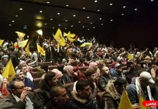 فتح إقليم تركيا تحيي الذكرى الـ55 لانطلاقة الثورة الفلسطينية