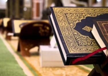 جامعة هارفارد تصنف القرآن الكريم أفضل كتاب للعدالة