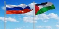 """""""الخارجية"""" الروسية تدعو للتخلي عن الإجراءات التي تقوّض إجراء الانتخابات التشريعية في فلسطين"""