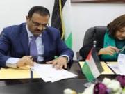 هيئة مكافحة الفساد ووزارة الصحة توقعان اتفاقية تعاون مشترك