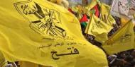 """""""فتح"""" في القدس: صمود المقدسيين سيفشل مخططات الاحتلال لتهويد المدينة"""