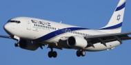 إسرائيل تستنجد بالصين لمواجهة كورونا