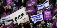 الشرطة الإسرائيلية تعتقل 30 شخصا إثر اشتباك مع معارضي نتنياهو