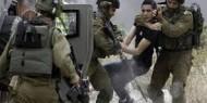 الاحتلال يعتقل ثلاثة مواطنين من قلقيلية