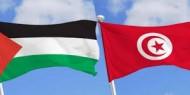 تونس: دولة فلسطين يجب أن تكون في أي مبادرة ترمي إلى إيجاد حل للقضيّة