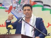 فتح: اتفاق الإمارات- إسرائيل سلوك منحرف ودرب من دروب الخيانة