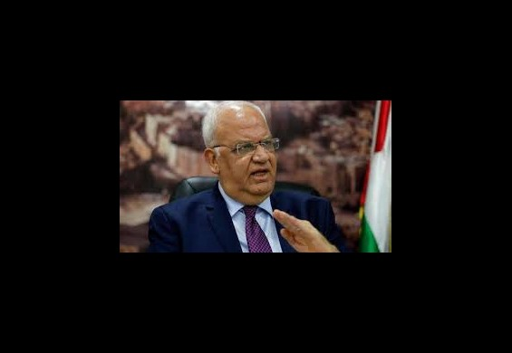 عريقات: الاتحاد الأوروبي سيدعم ويراقب العملية الانتخابية في فلسطين