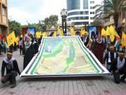 الشبيبة في جامعة الأزهر بغزة تنظم وقفة رافضة لصفقة القرن ومؤيدة للرئيس عباس