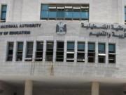 """""""التعليم العالي"""" تدعو لمقاطعة مؤسسات التعليم العالي الإسرائيلية المقامة على أراضينا المحتلة"""