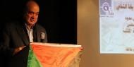 مؤسسة ياسر عرفات تعقد ندوة حول مُلكية أراضي لاجئي فلسطين في مخيم بلاطة