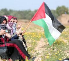 تهنئة بذكرى إنطلاقة الثورة السادسة والخمسين، مقدمة من المرأة الفلسطينية لجماهير شعبنا و لقيادته الحكيمة