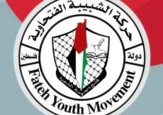 """شبيبة """"فتح"""": خطاب الرئيس في الأمم المتحدة يمهد لمرحلة نضالية ووطنية مصيرية"""