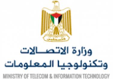 وزارة الاتصالات تعلن خفض خط النفاذ للإنترنت اعتبارا من مطلع نيسان