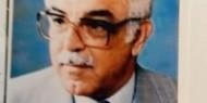 ذكرى رحيل القائد الوطني د. صبحي سعد الدين غوشه