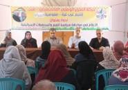 """""""التعبئة الفكرية بغرب غزة"""" تطلق حملتها المناهضة للضم"""