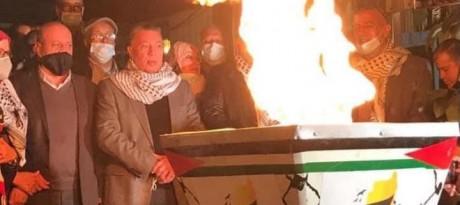 إيقاد شعلة الإنطلاقة السادسة والخمسين للثورة الفلسطينية المعاصرة، إنطلاقة حركة فتح،
