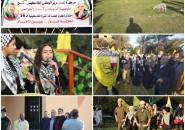 مفوضية الأسرى في حركة فتح توقد الشعلة وتحتفي بإنطلاقة الثورة
