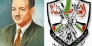 الذكرى الـــ53 لاستش/هاد اول أعضاء اللجنة المركزية لحركة التحرير الوطني الفلسطيني (فتح) عبد الفتاح حمود