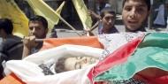 العاهل الأردني يوجه بإرسال مساعدات طبية عاجلة للضفة الغربية وقطاع غزة