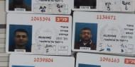 """محكمة الاحتلال تنظر في تمديد اعتقال الأسرى الأربعة الذين انتزعوا حريتهم من """"جلبوع"""""""
